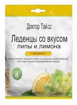 Доктор Тайсс Леденцы с вкусом липы и лимона + витамин С, 2.5 г, леденцы, 1 шт.