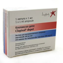 Клопиксол Депо, 200 мг/мл, раствор для внутримышечного введения (масляный), 1 мл, 1 шт.