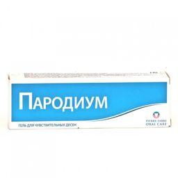 Пародиум, гель для чувствительных десен, 50 мл, 1 шт.