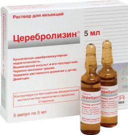 Церебролизин, раствор для инъекций, 5 мл, 5 шт.