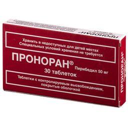 Проноран, 50 мг, таблетки с контролируемым высвобождением, покрытые оболочкой, 30 шт.