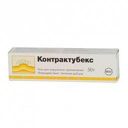 Контрактубекс, гель для наружного применения, 50 г, 1 шт.