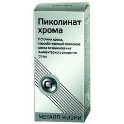 Пиколинат хрома (ФЭТ-Х), 50 мл, капли для приема внутрь, 1 шт.